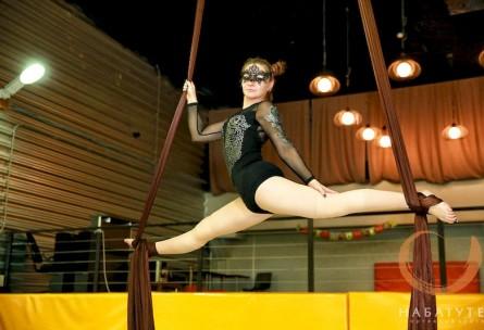 Праздник Циркового Искусства
