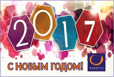 новый год на батуте