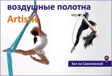 artistic_sajt