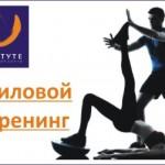 silovoj_www
